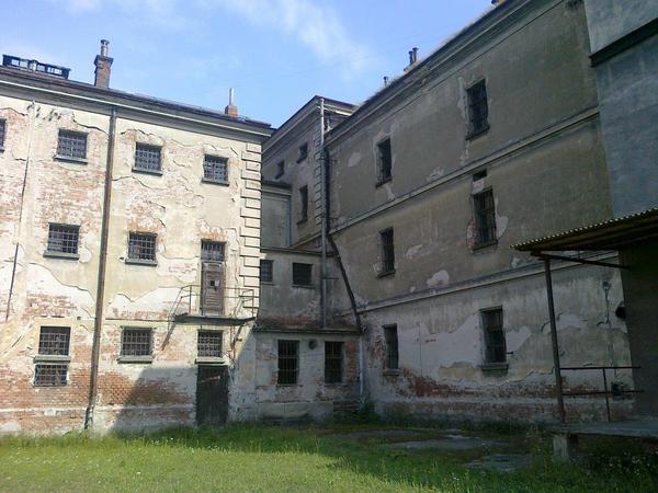 Bývalá věznice