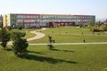 Základní škola a Mateřská škola, Větrná 1063, UH